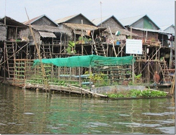 Project Floating Village